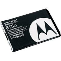 Аккумуляторные батареи Motorola