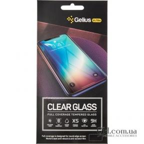 Защитное стекло Gelius для iPhone X / XS (0.2 mm)